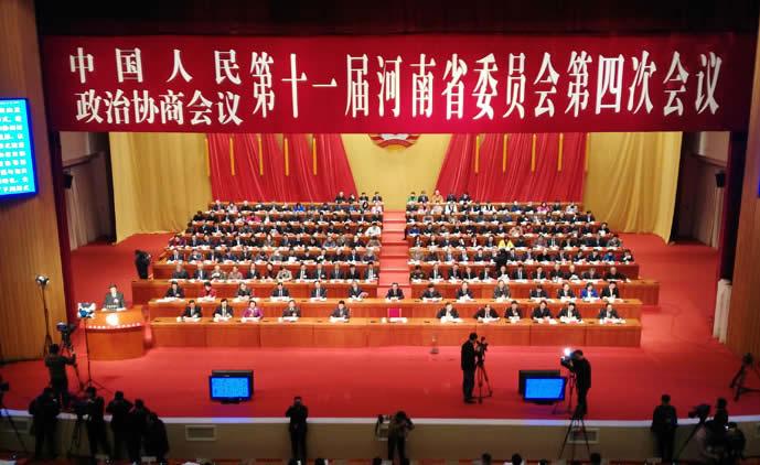 河南省政协十一届四次会议开幕 叶冬松作报告